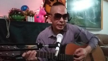超好听吉他弹唱《我和你》
