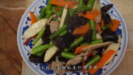 芦笋怎么做好看又好吃? 试试这样搭配, 五种颜色一盘菜