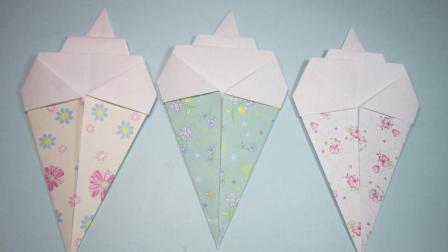 儿童手工折纸冰淇淋, 2分钟学会冰淇淋的折法视频