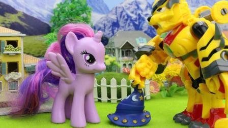 小马宝莉紫悦的魔法帽丢失了, 猪猪侠五灵卫能帮忙找回来吗?