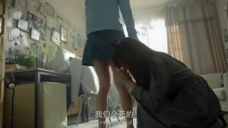 女子去看望去的同学, 结果遇到女鬼