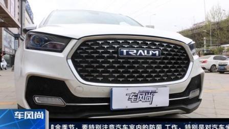 车风尚: 轿跑SUV君马汽车登录安徽