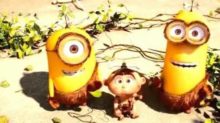 小黄人: 疯狂的小黄人, 每次看到它们就忍不住点进来, 我要笑死了