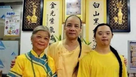 """他们全村人都姓""""爱新觉罗"""", 为保持血统纯净要求近亲结婚!"""