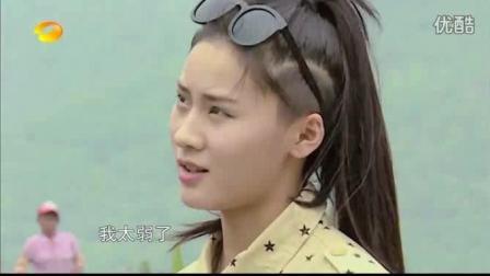 变形计富家女杨馥宇暴打同去变形的小伙伴, 可小伙伴说的话我我笑了