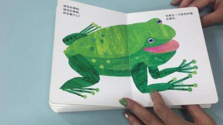 开心姐姐讲绘本故事之《棕色的熊》, 宝宝超喜欢!
