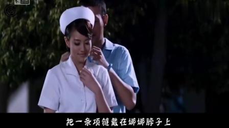 电影《白雪公主》 2010年上映, 男子炼制尸油只为让女孩投怀送抱