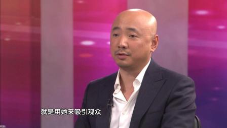 杨澜访谈录194: 徐峥: 人在囧途