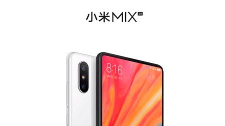 「爱·拆」小米MIX 2s拆解: 有史以来做工最好的小米手机