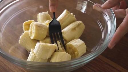 自制低脂香蕉冰激凌, 美味又健康