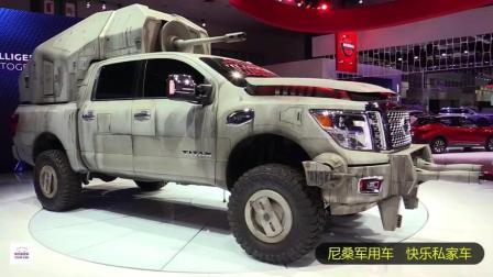 2018日产泰坦星球大战显示车辆武装汽车