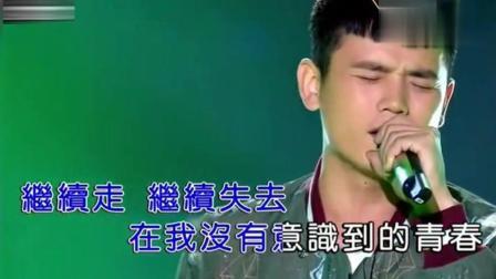 张恒远《青春》汪峰组冠军之战