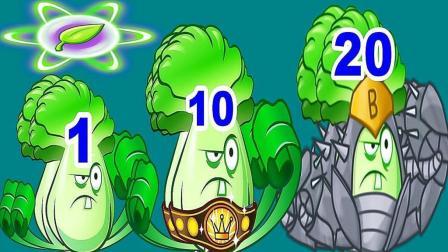 击杀巨人僵尸, 菜问1级VS10级VS20级, 差距究竟有多大?