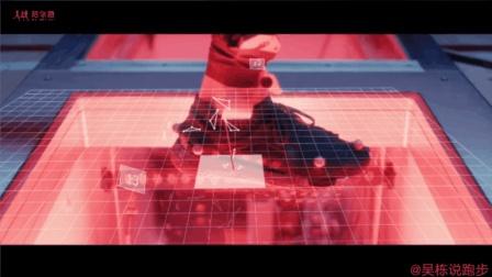 吴栋说跑步: 阿迪达斯 4D打印跑鞋有多帅?