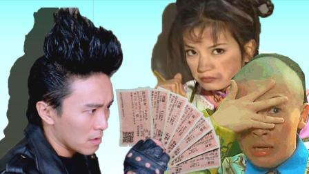清明节放假旅游一票难求, 小燕子永琪闹分手!