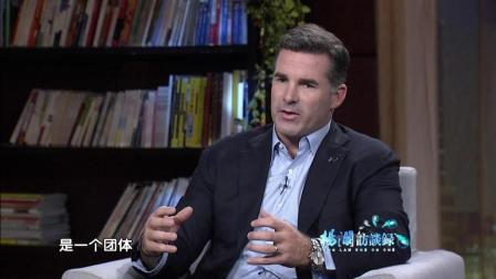 杨澜访谈录197: 凯文·普朗克: 后来者居上