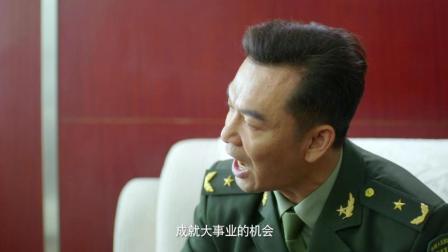 《军人使命》开播 再现中国军人的热血风采