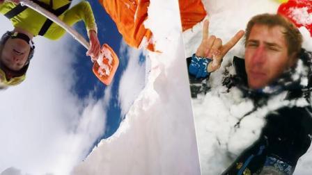 滑雪小伙遭雪崩被埋15分钟 被同伴挖出鼻子快冻硬