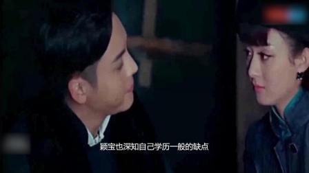 字不如其人, 赵丽颖晒笔记暴露了自己的缺点, 网友却因此更爱她!