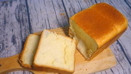 吐司不用出门买, 自己在家就能做, 不用黄油也能做出蓬松的面包