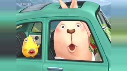 逃亡兔   越狱兔子用抢来的车逃走中 开车看杂志穿到了坡道