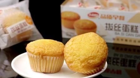 弘一品牌·影视案例丨达利园品质早餐拔丝蛋糕