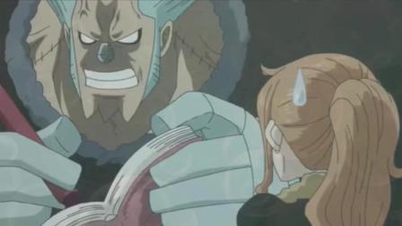 海贼王: 娜美脱衣服调戏众人, 弗兰奇生气了, 路飞乌索普在一旁傻笑!