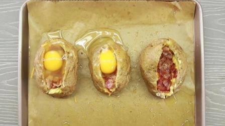 培根芝士烤土豆