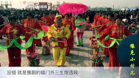 实拍河南淮阳庙会现场, 这豫剧听哩真得劲, 引众人前来围观!