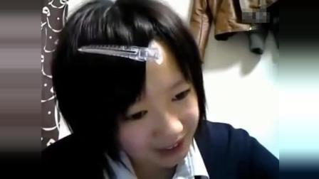日本女主播下播后忘记关摄像头, 这就尴尬了