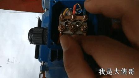 电工知识: 电机星形和角形的接线对比, 3个连接片怎么用?