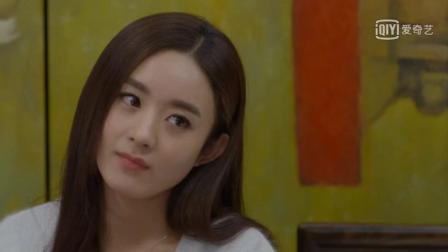 赵丽颖邀请情敌来推荐产品, 张翰听到她后瞬间变黑脸