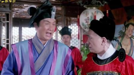 小二哥电影: 5分钟看完喜剧片《水浒笑传》