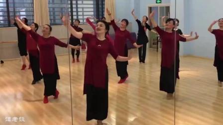 学员跳舞蹈《芳华》, 三分钟排练版, 老年人的舞蹈生活就是舒服