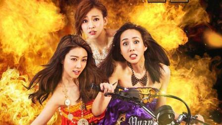 如此闺蜜情, 看三大美女疯狂的婚前越南冒险之旅!