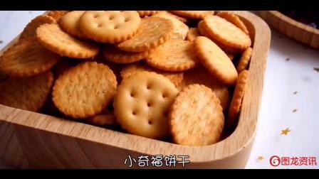 美食达人教你制作抹茶雪花酥, 不用烤箱的甜品哟! 值得收藏!