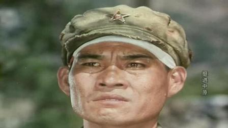 朱逢博《大别山》1979年电影《挺进中原》片尾曲