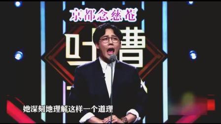 刘维吐槽王祖蓝身高太搞笑了, 乐的王祖蓝几乎从头笑到尾