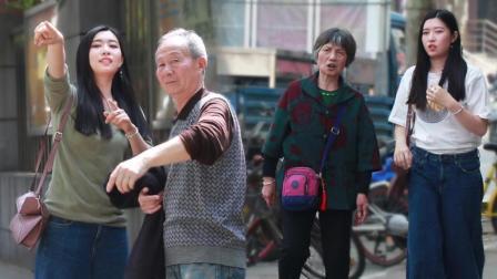 当日本人在南京街头求助
