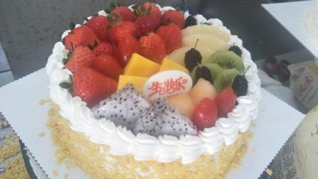 家人过生日 自制的水果生日蛋糕 十分钟完成