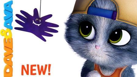 《五只小猫》英语儿歌 幼儿早教