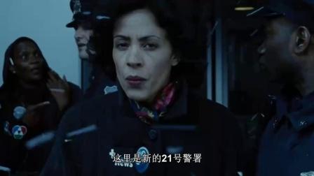 《血溅13号警署  普通话版》  头目遭包围乖乖就范