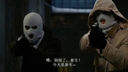 《血溅13号警署  普通话版》  蒙面枪手突袭警署开枪射