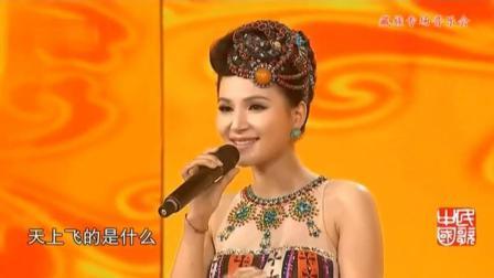 高原天籁之音: 泽仁央金+阿旺-《天籁之爱》