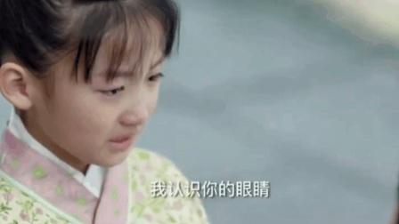 《独孤天下》丽华一句: 我知道你是谁, 我认识你的眼睛, 太师瞬间泪奔了