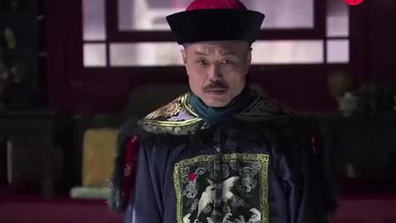 乾隆问哪个王八蛋花销最多, 和珅看了明细吓得都不敢说话