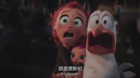 搞笑动画电影逗鸟外传: 想当爹的狼被一只巨鸟抢