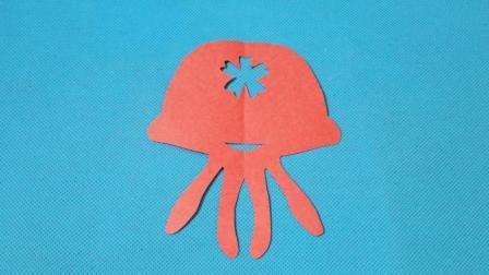剪纸小课堂: 水母, 儿童喜欢的手工DIY, 动手又动脑