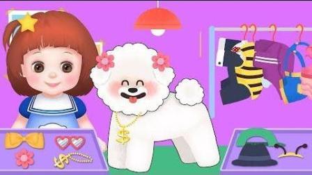 0381 - Baby Doli Pet小狗护理玩具和娃娃玩具玩具
