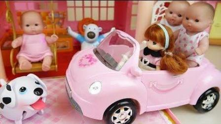 0384 - 娃娃汽车和幻灯片房子公园玩具娃娃玩